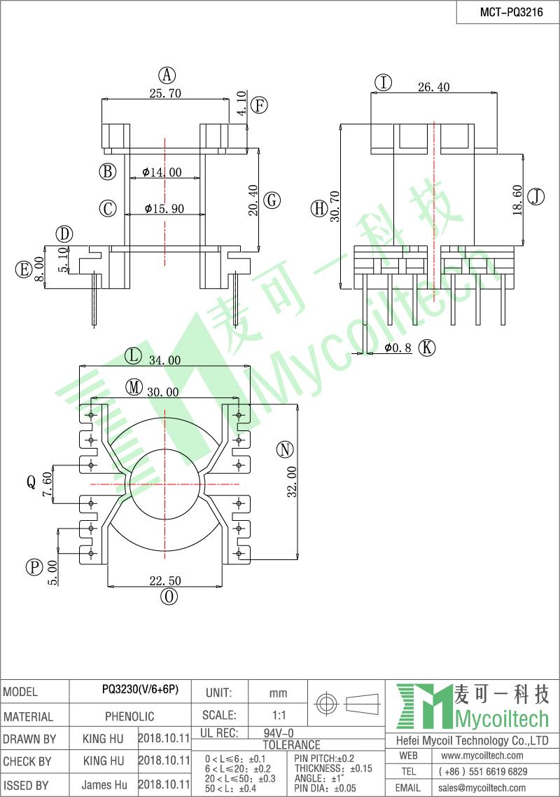 PQ3230 winding bobbin supplier