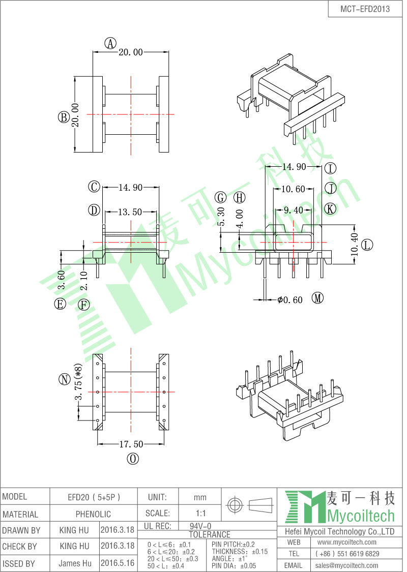 EFD20 horizontal coil bobbin