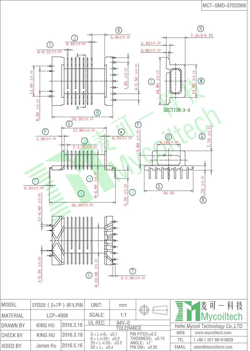 Soft ferrite core EFD20 transformer