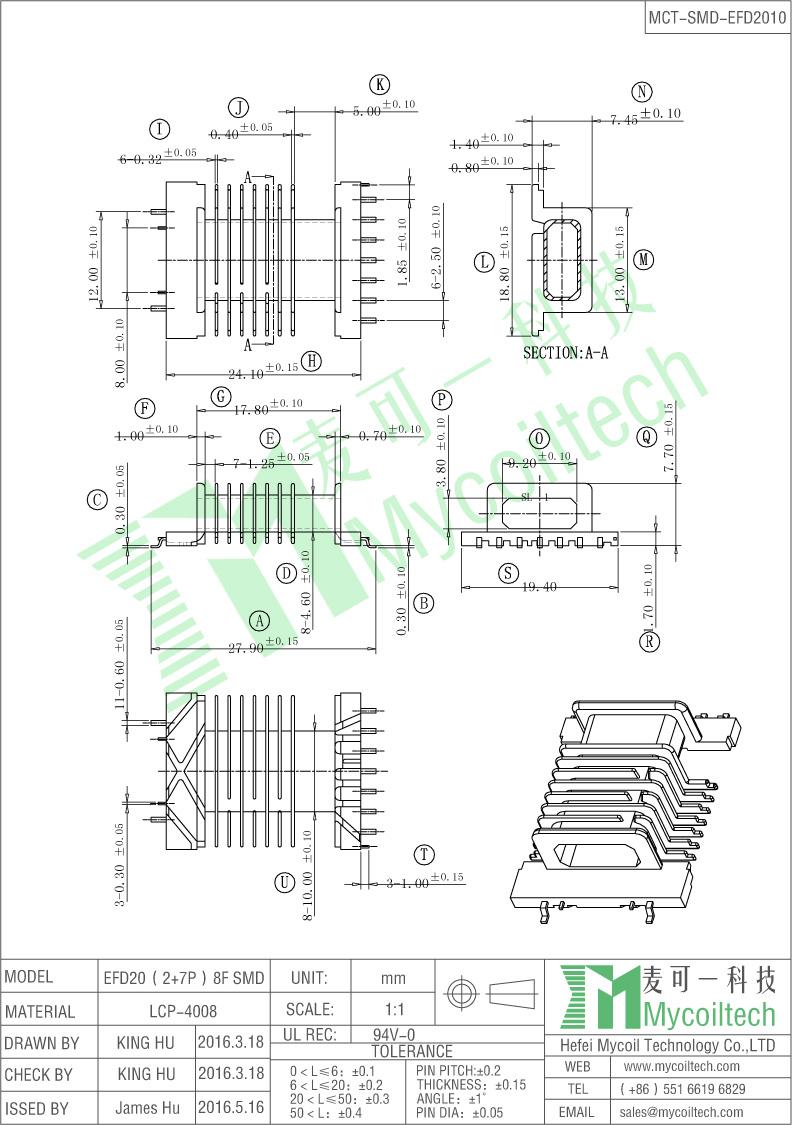 EFD20 transformer for power adapter