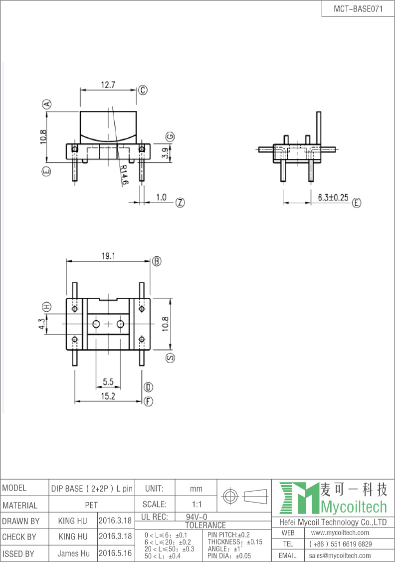 2+2 pis power inductor base