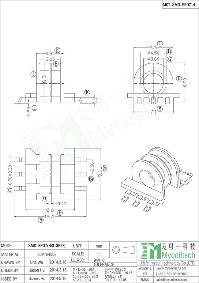 EP7 SMD electronic transformer bobbin