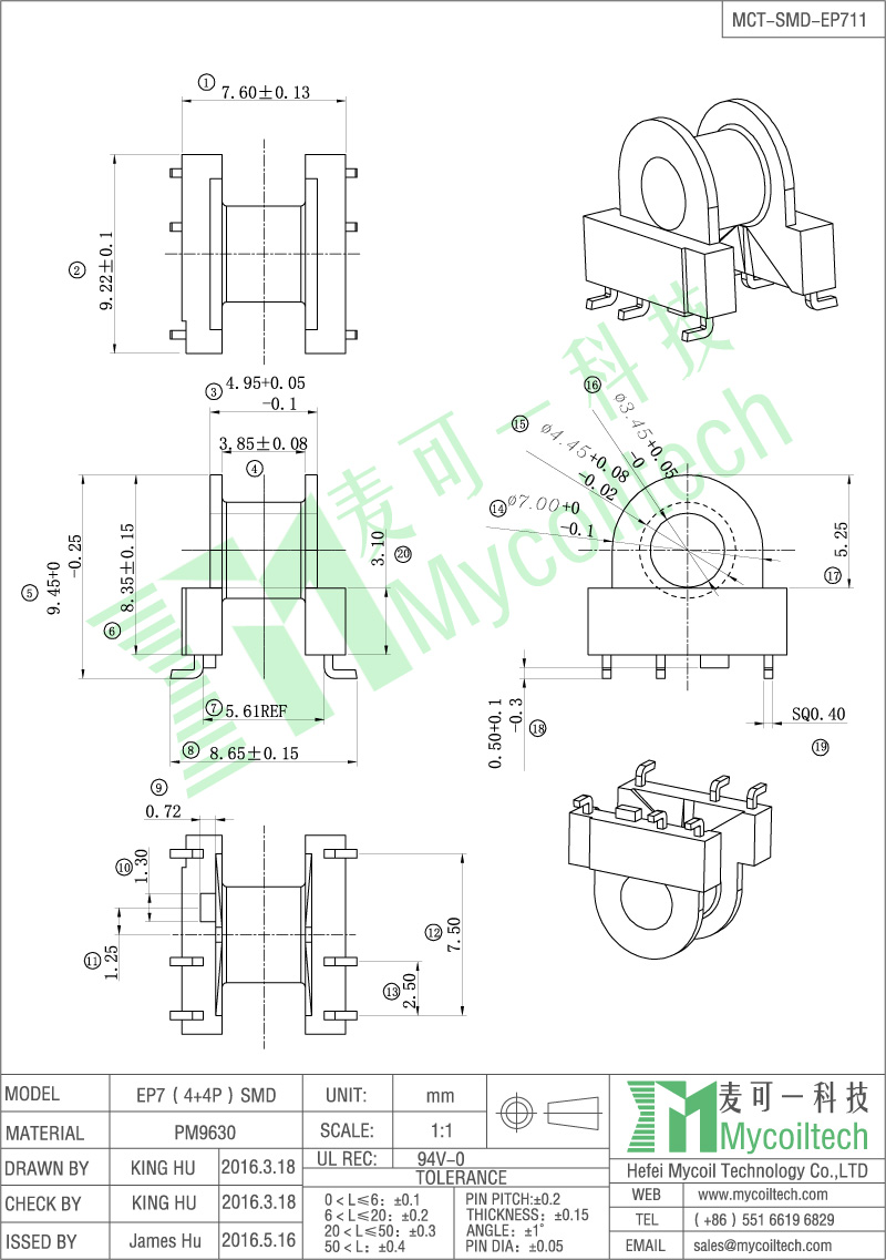 4+4 pin EP7 SMD bobbin