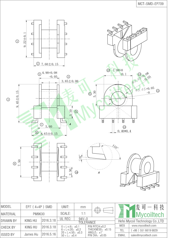 EP7 horizontal coil former