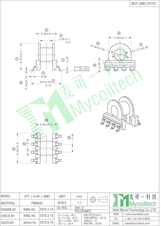 EP7 4+4 pin SMD bobbin
