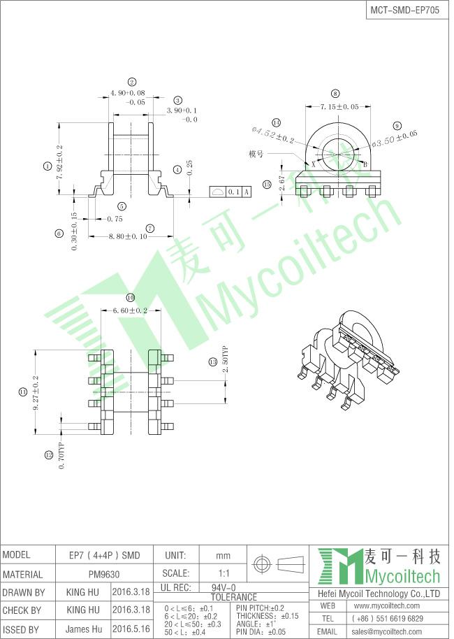 SMD EP7 coil bobbin