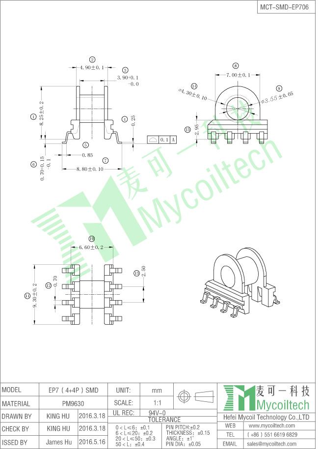 SMD bobbin 4+4 pin