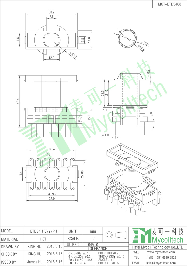 ETD34 vertical coil bobbin