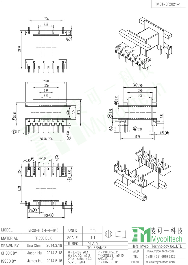 EF20 horizontal bobbin supplier