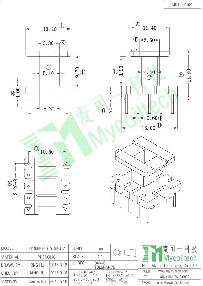 EI16 high frequency transformer