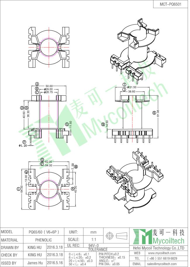 PQ65 vertical bobbin pin 6+6