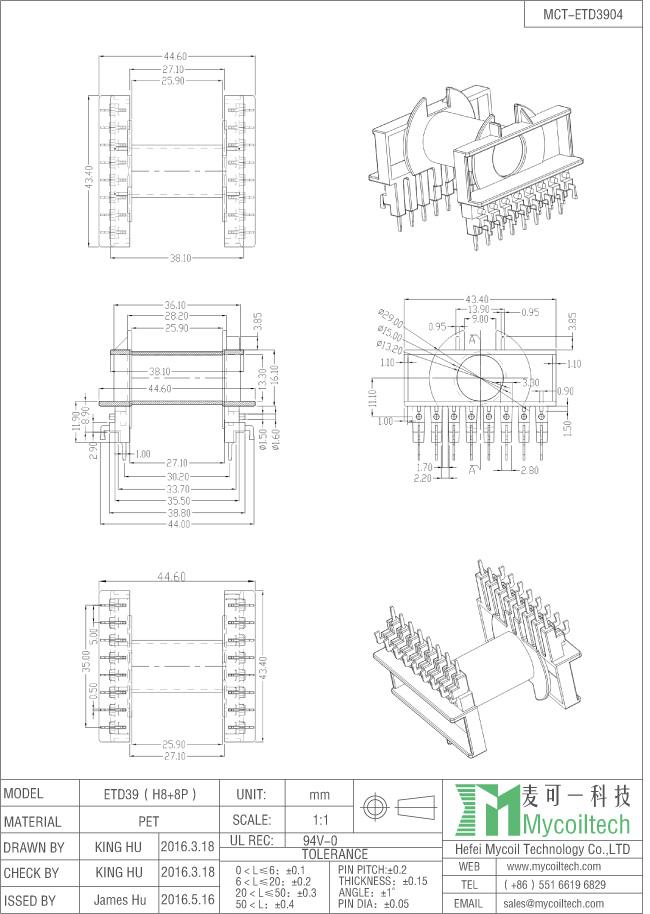 ETD39 flyback transformer factory