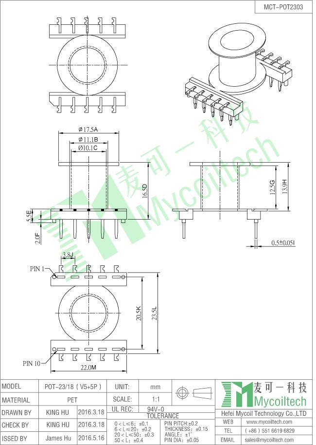 Gu18 ferrite core supplier