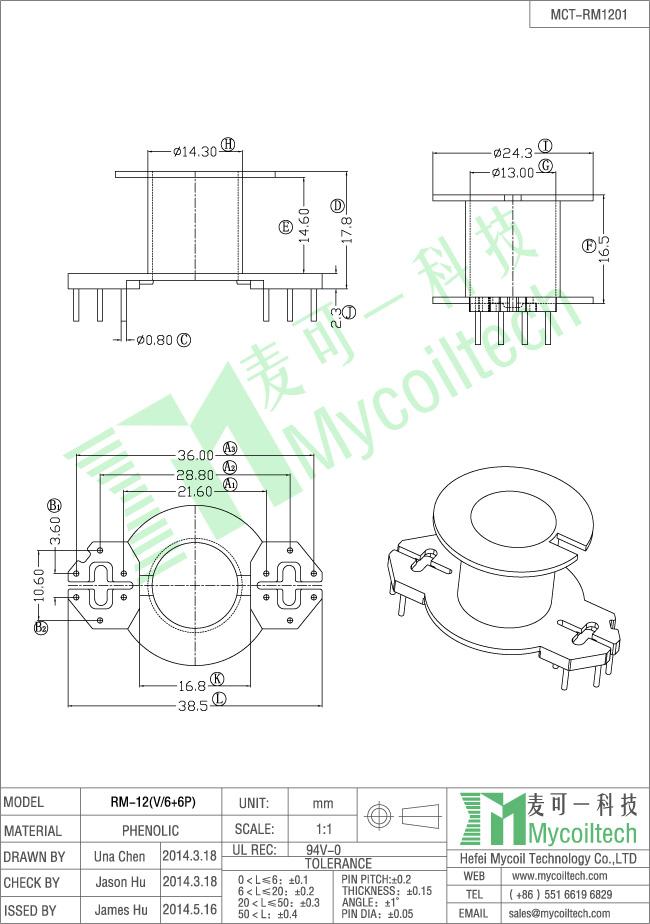 6+6 pin RM12 vertical bobbin