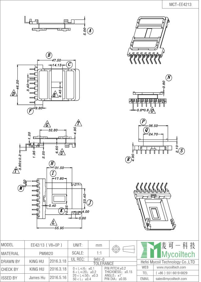 EE42 vertical transformer bobbin