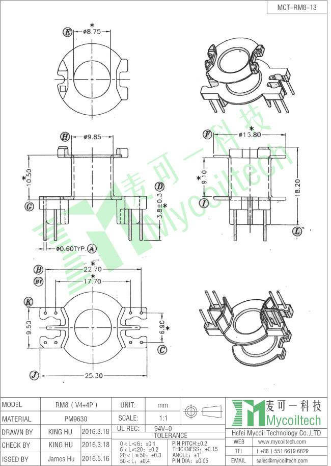 4+4 pin RM8 vertical bobbin
