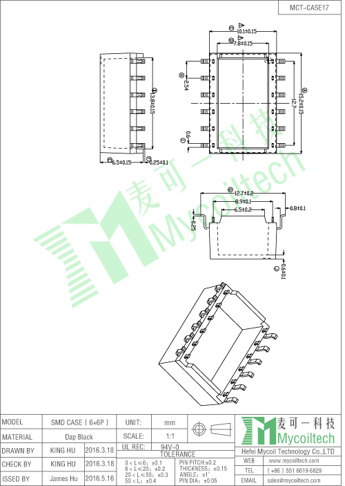 SMD inductor case supplier