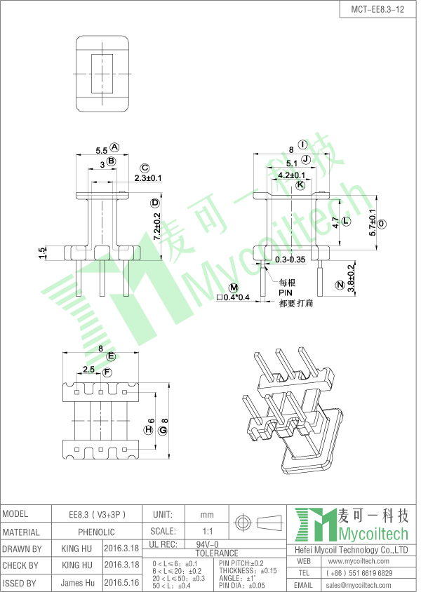 Common Mode Choke Inductors