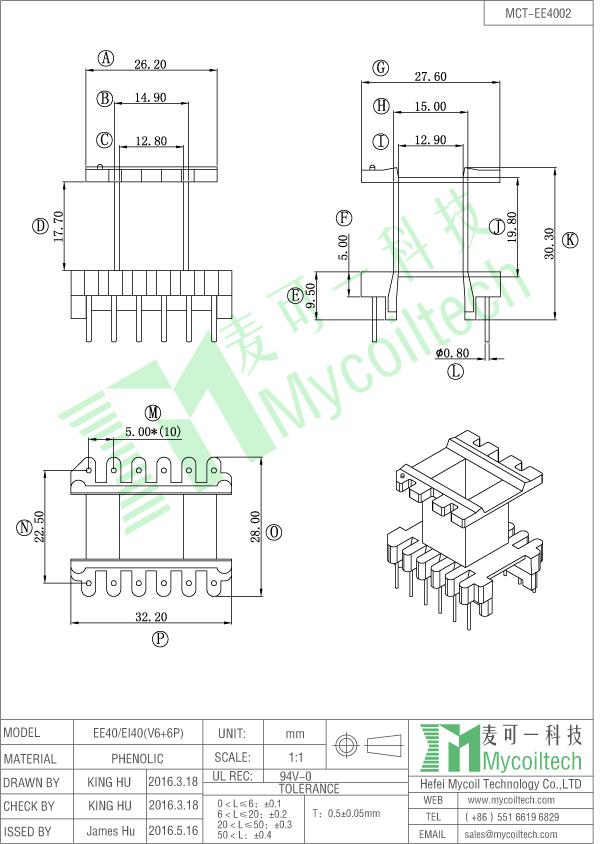 Power supply transformer factory