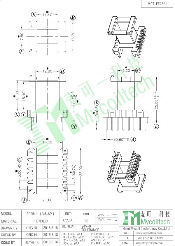 Cheap price electronic transformer
