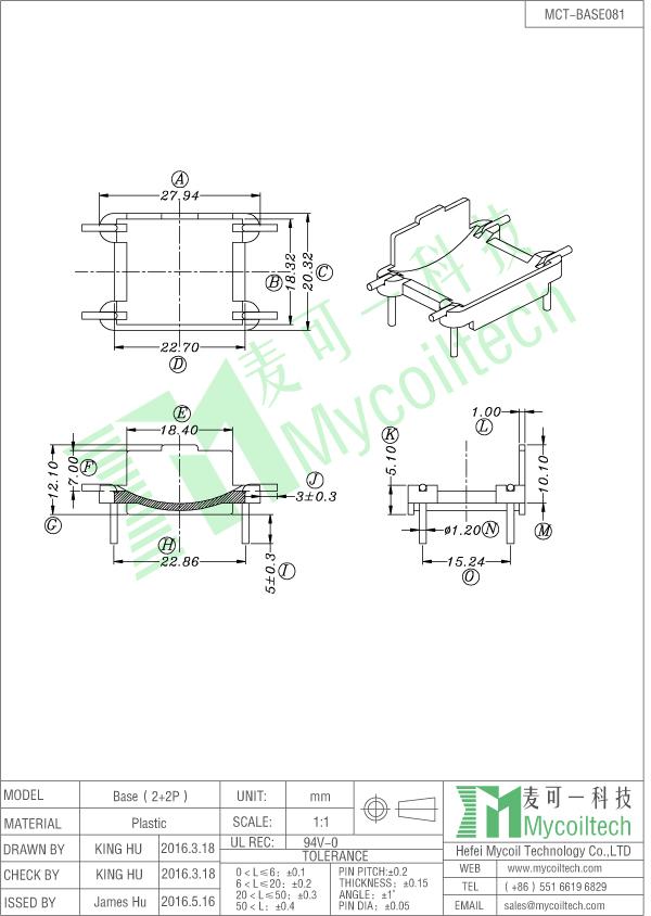Line filter base 2+2 pin
