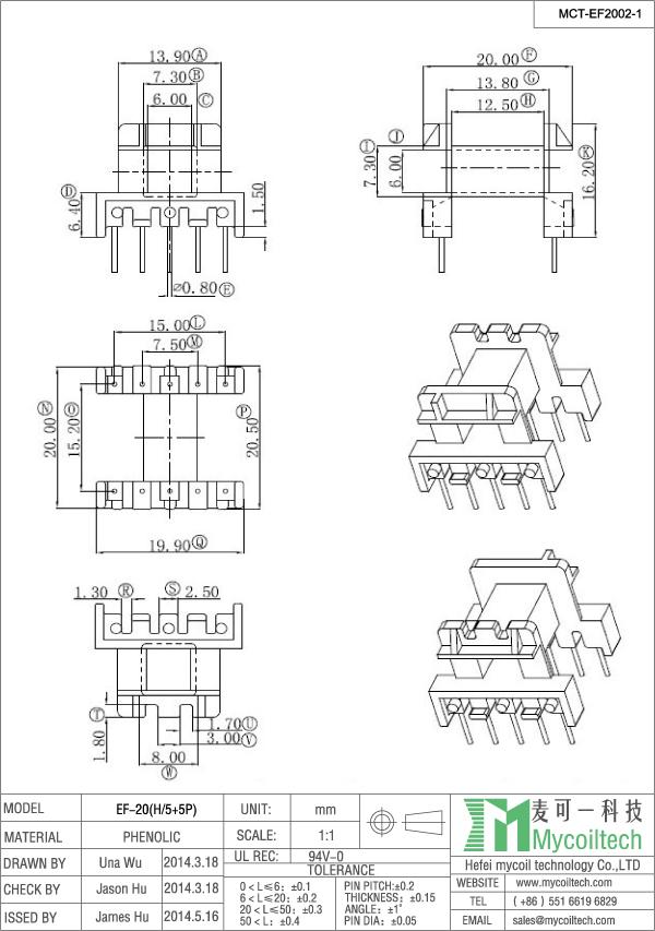 EF20 horizontal coil bobbin