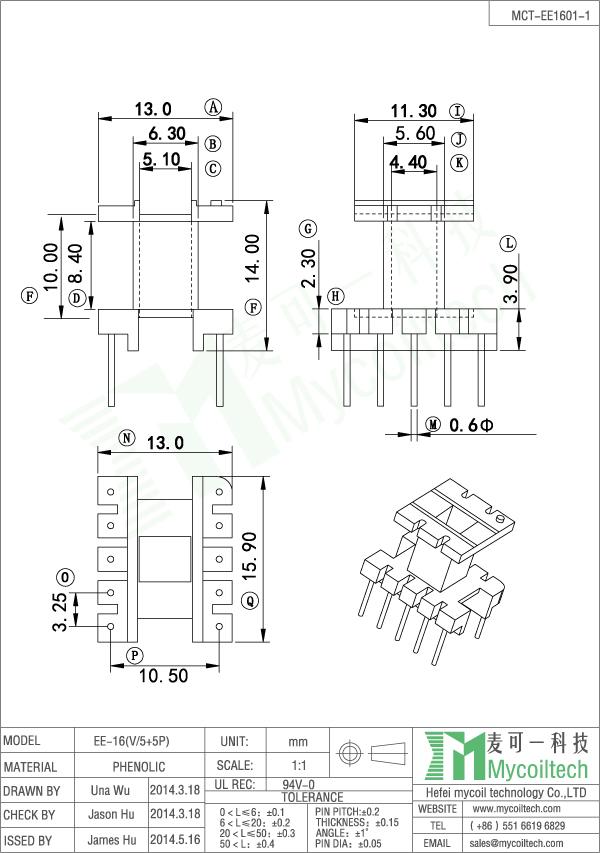 ee16 vertical bobbin pin 5+5