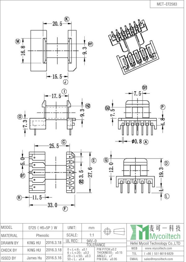 EF25 ferrite core bobbin