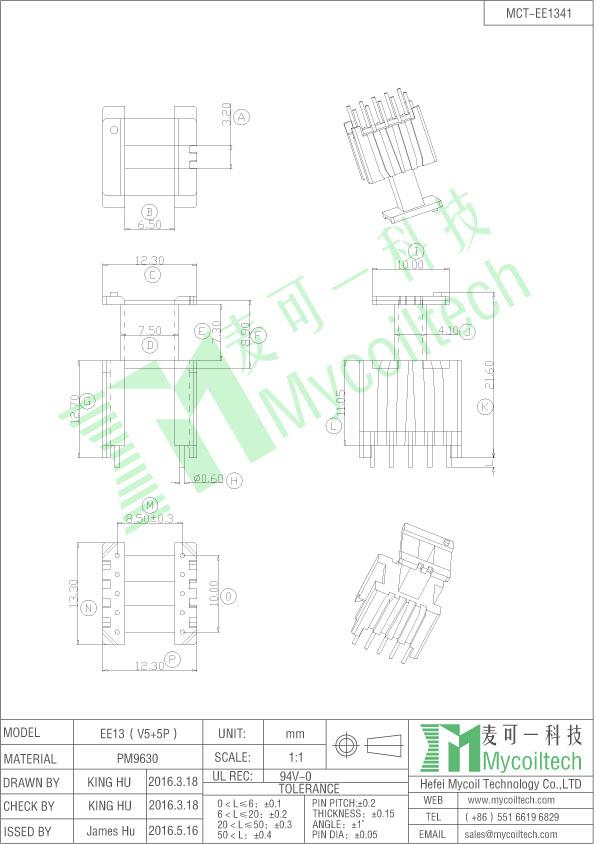 EE13 ferrite transformer factory