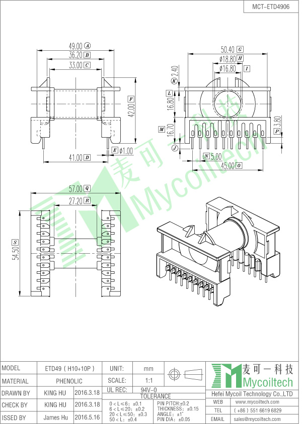 ETD49 high power transformer manufacture