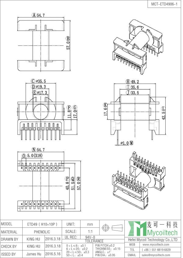 Produce ETD49 converter transformer