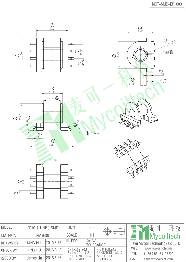 EP10 horizontal coil former