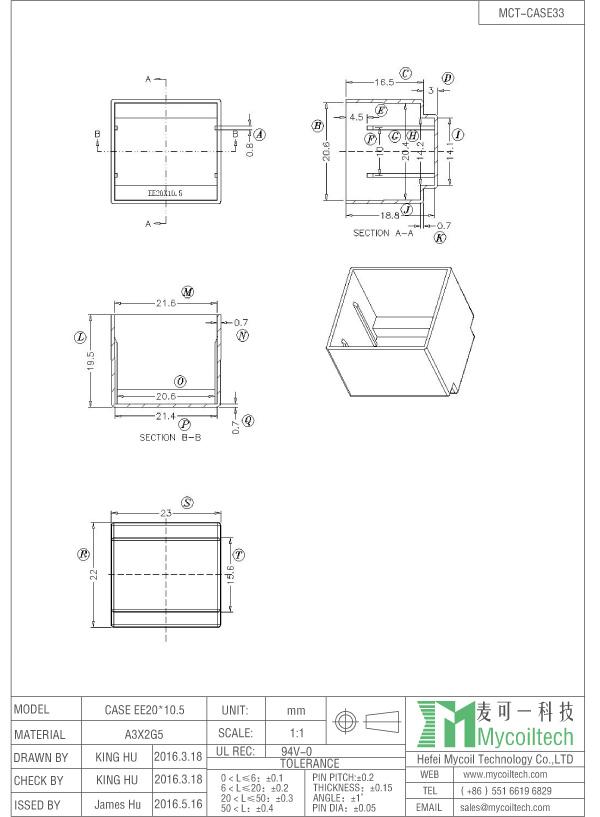 China encapsulated transformer factory
