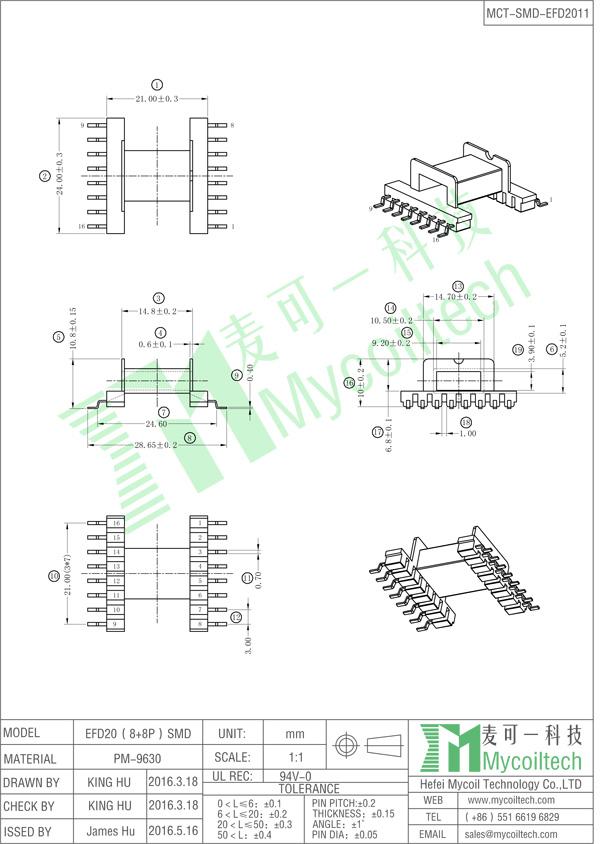 EFD20 8+8 pin SMD bobbin