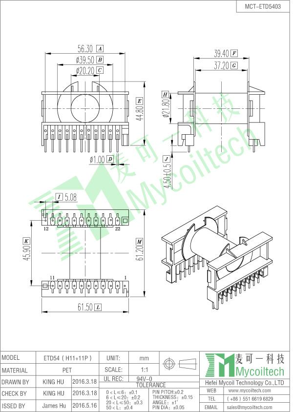 ETD54 SMPS transformer bobbin