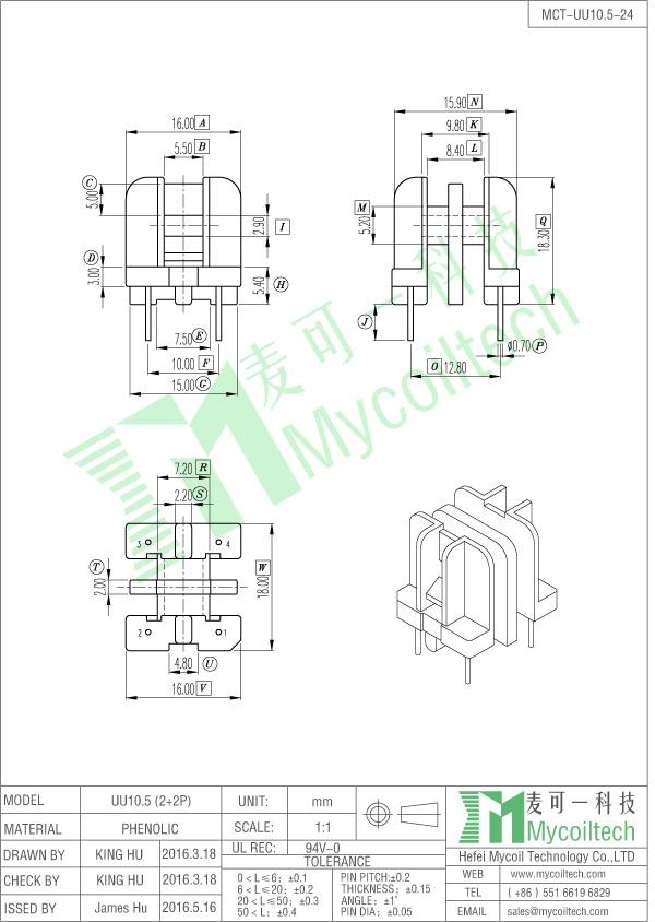 UU10.5 line filter bobbin