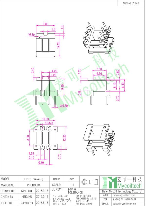 EE13 vertical bobbin 4+4 pin