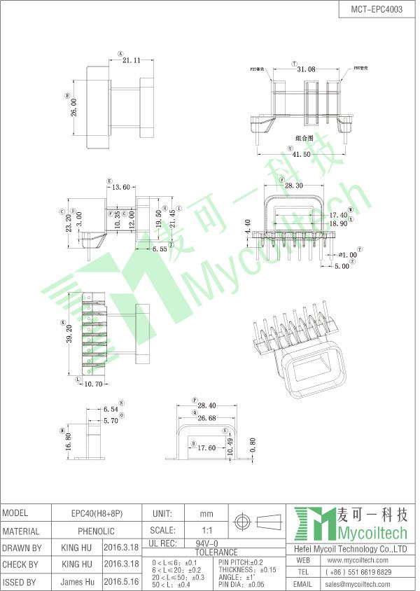 EPC40 8+8 pin coil bobbin