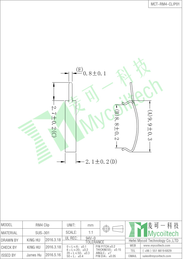 RM4 transformer bobbin clip