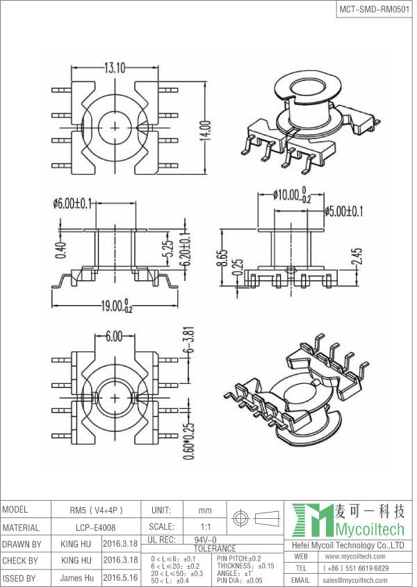 RM5 ferrite core bobbin