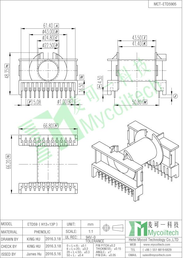 ETD59 transformer bobbin factory