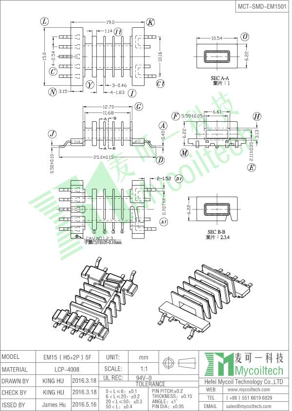 SMD transformer EM15 bobbin