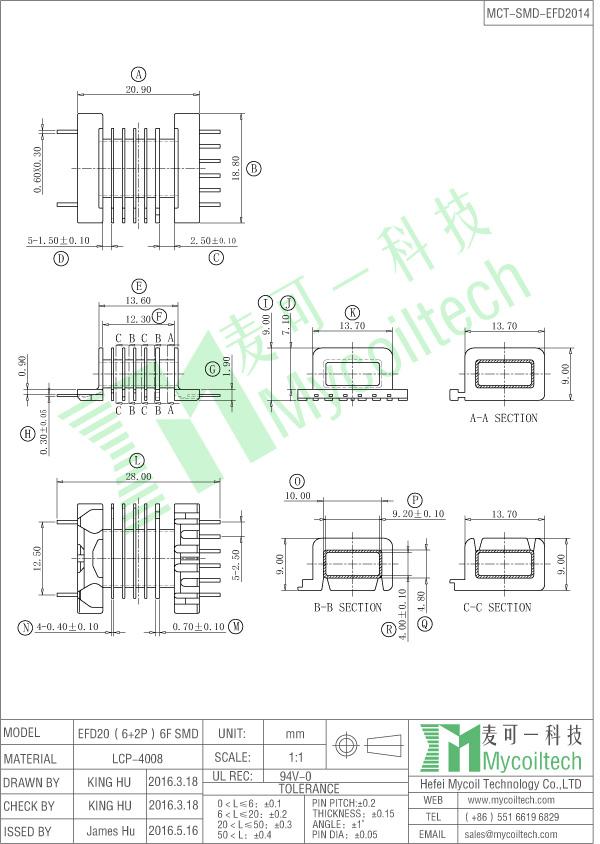 EFD20 multi section bobbin