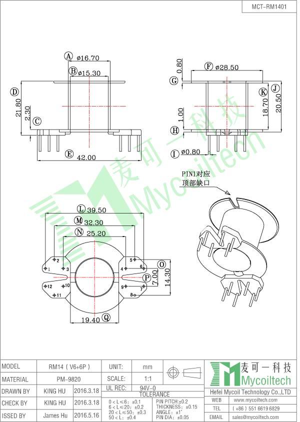 RM14 vertical bobbin factory