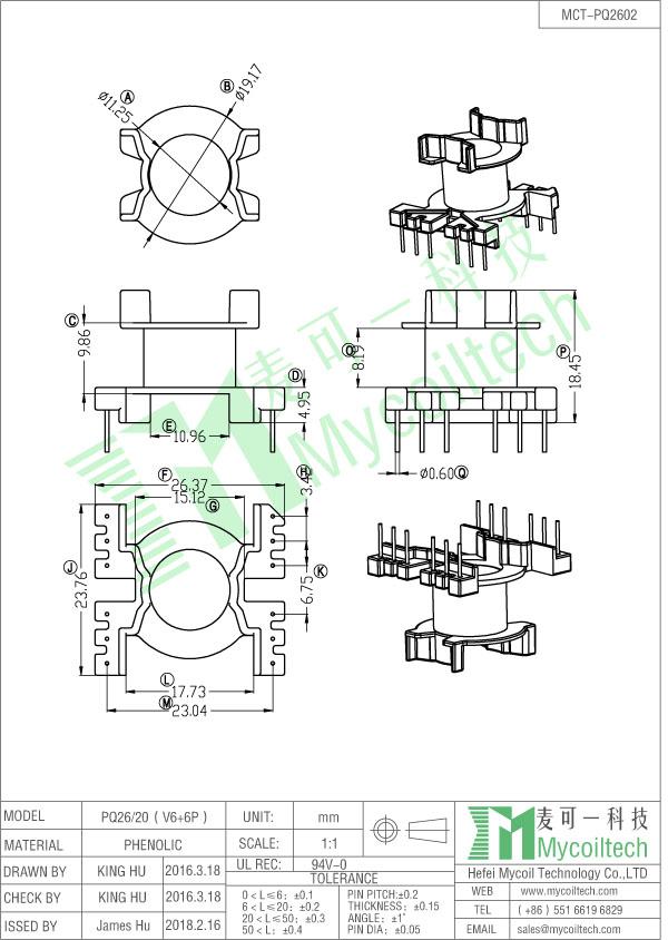 pq2620 coil bobbin factory