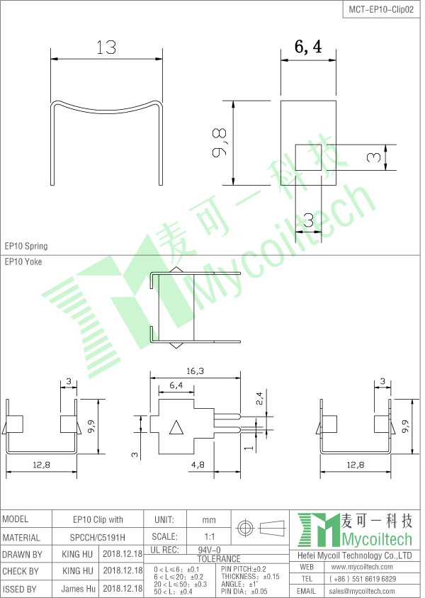 SMD EP10 coil former clip