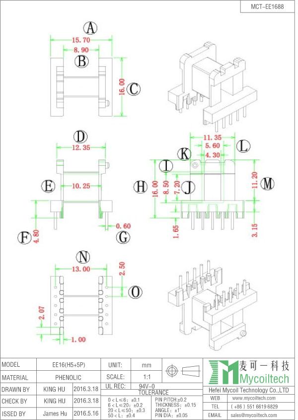 EE16 horizontal coil bobbin