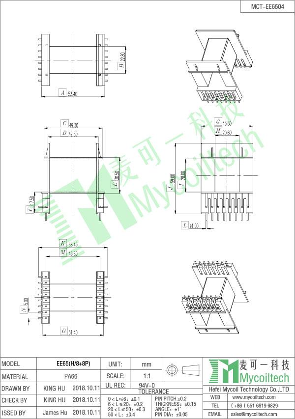 EE65 horizontal coil bobbin