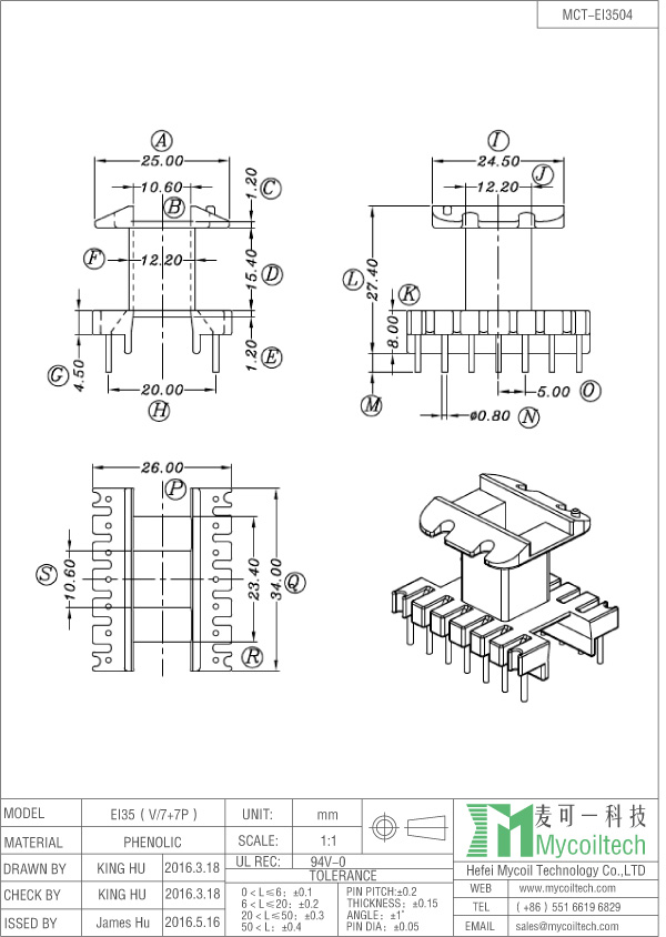 Vertical transformer EI35 bobbin
