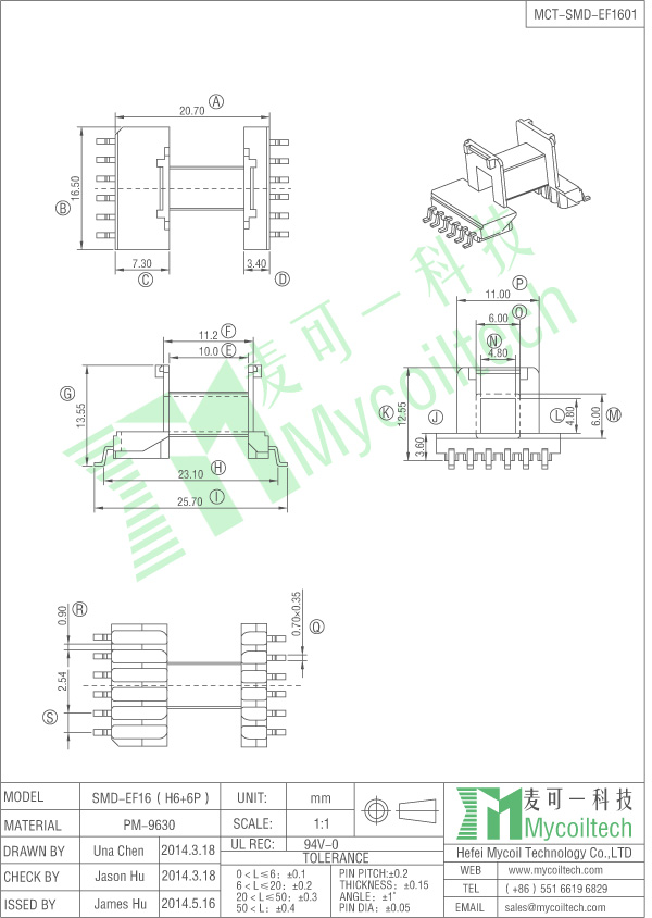 EFD16 SMD transformer bobbin